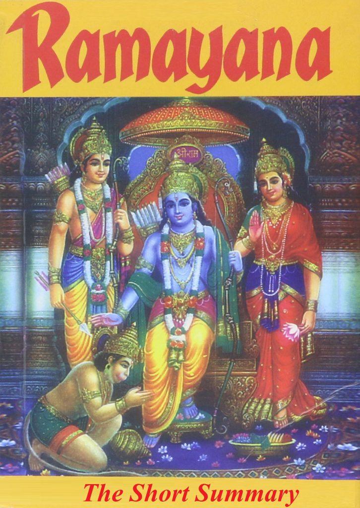 Story summary ramayana Valmiki Ramayana