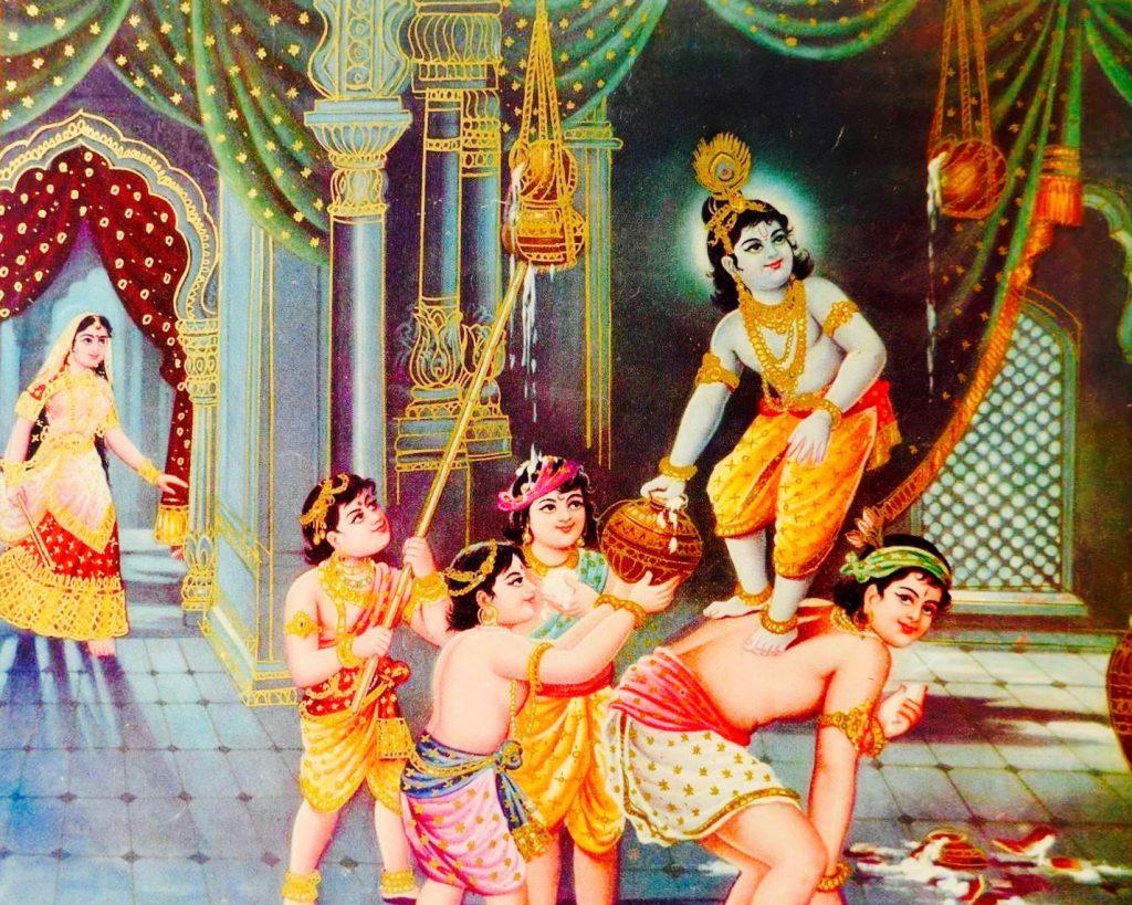 Lord Krishna Friends & Family